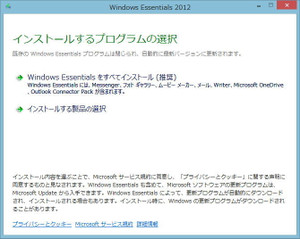 Windowslivewriter08