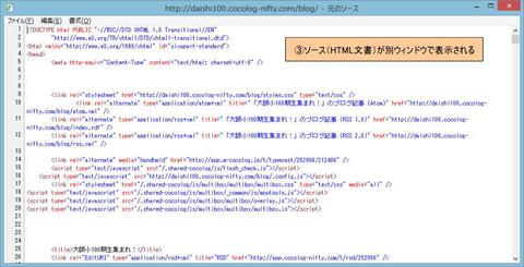 Web_basic02_2