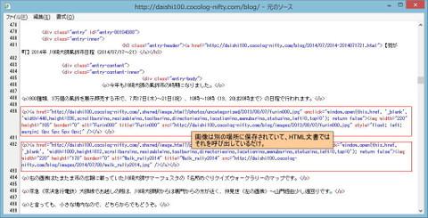 Web_basic03
