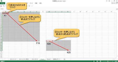 Excel_p01