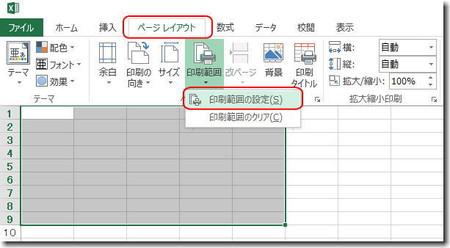 Excel_p02
