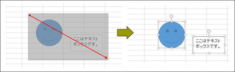 Excel2013_tips031