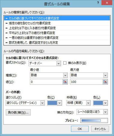 Excel_jyouken05