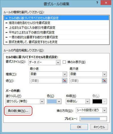 Excel_jyouken08