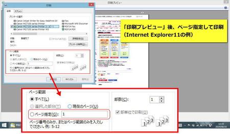 Web_print01