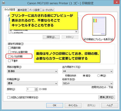 Web_print02