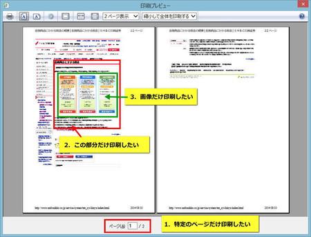 Web_print03