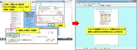 Web_print04