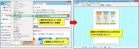Web_print05
