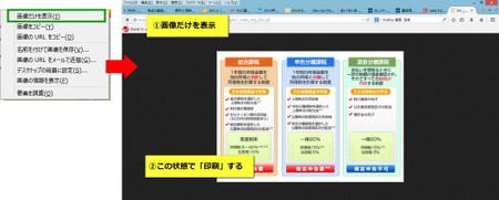 Web_print06