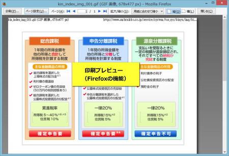 Web_print07