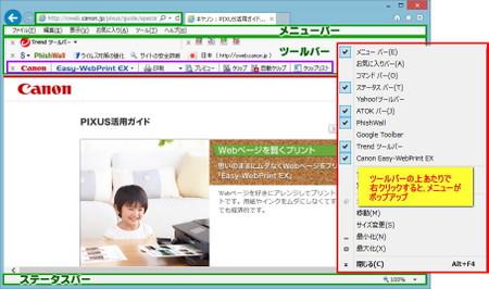 Web_print08
