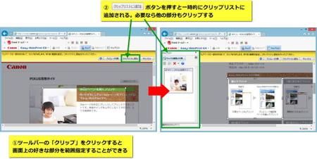 Web_print09
