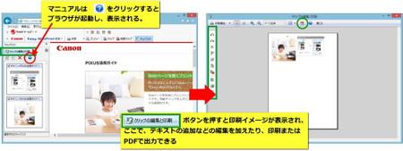Web_print10