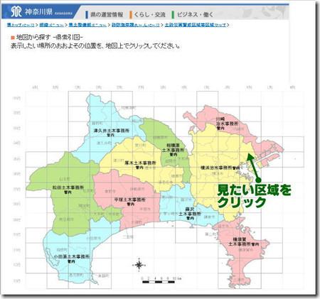 Dosyasaigai_kanagawa01