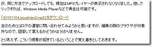 Mp3_05