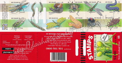Stamps_new_zealand