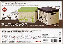 Seria_animal_box