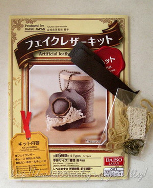 Daiso_fakeleather02
