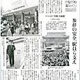 2012.01.15 かながわ駅めぐり「京急電鉄 川崎大師駅」