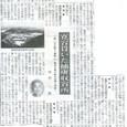2010.06.28 「寛容貫いた捕虜収容所」(日経)