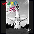 ART003 岡本太郎 TAROの塔