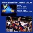 SPO005-01 WBC2006