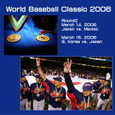 SPO005-03 WBC2006
