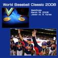 SPO005-04 WBC2006