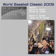 SPO006-01 WBC2009