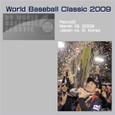SPO006-06 WBC2009