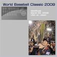 SPO006-07 WBC2009