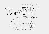 Jama_san