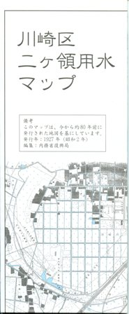 Nikaryou_map01