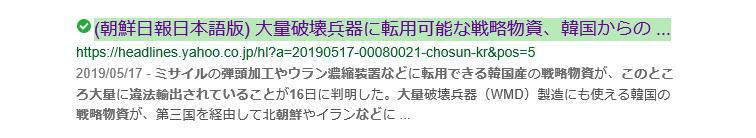 201190517_chosun