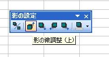 Image17m
