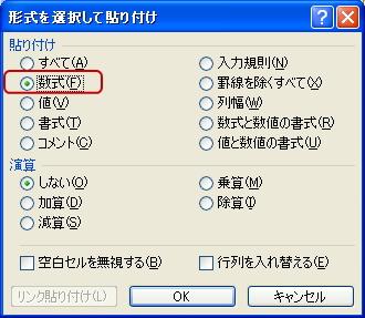 Kakeibo10