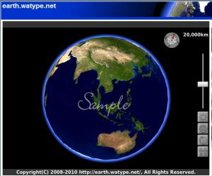Globe_antique_earth3d