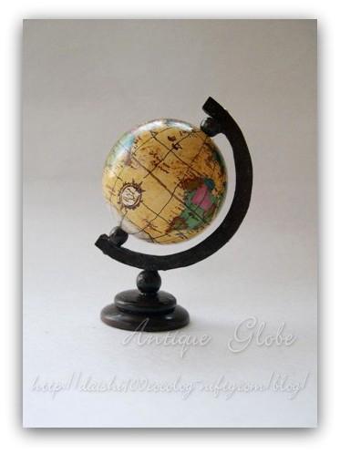 Globe_antique_m2