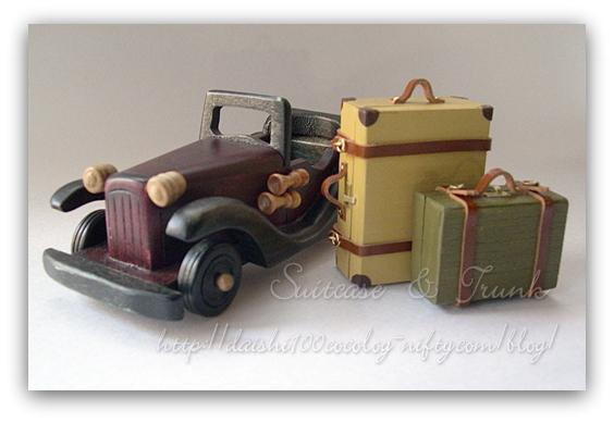 Suitcase00_m