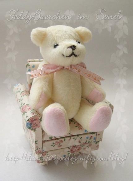 Teddy_bear_m1