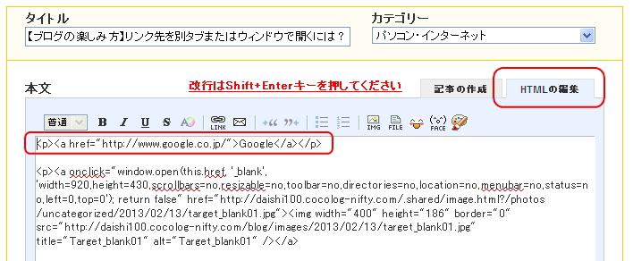 Target_blank04
