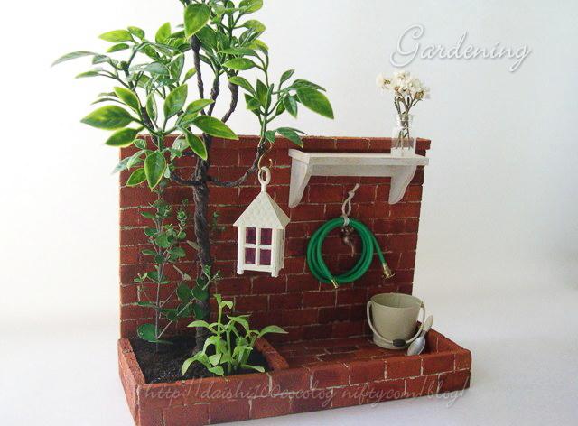 Miniaturbude08_gardening01