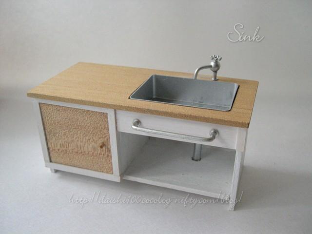 Miniaturbude10_sink_m
