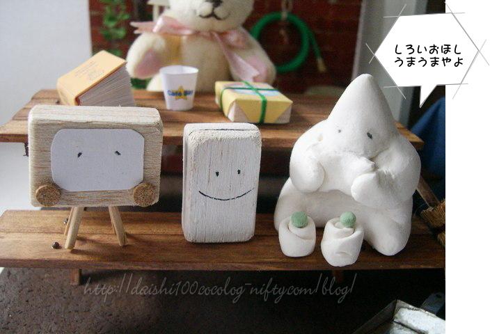 Miniaturbude18_bays_tan