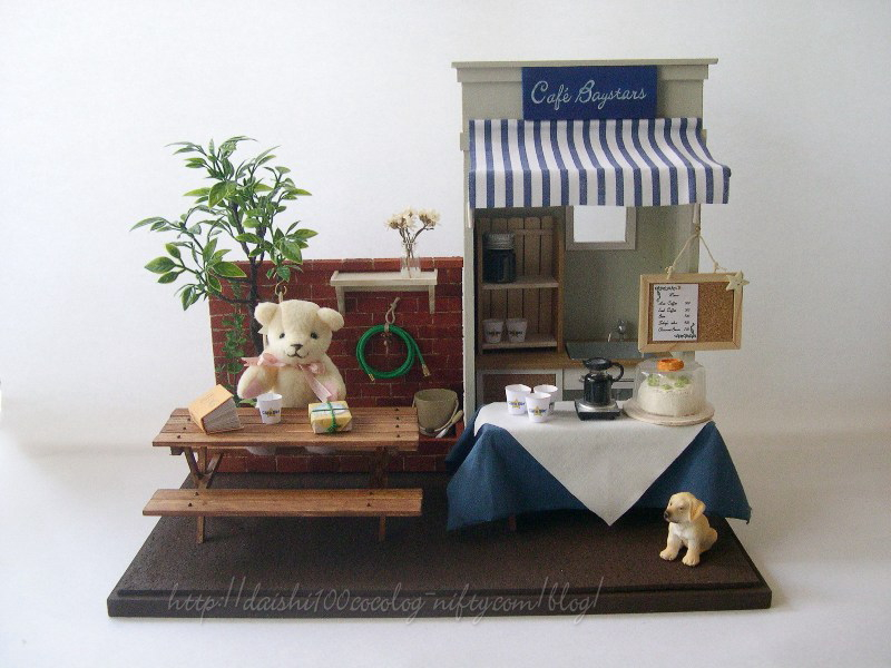 Miniaturbude19_cafe_baystars