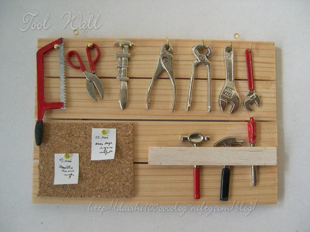 Kleingarten_tool_wall_m