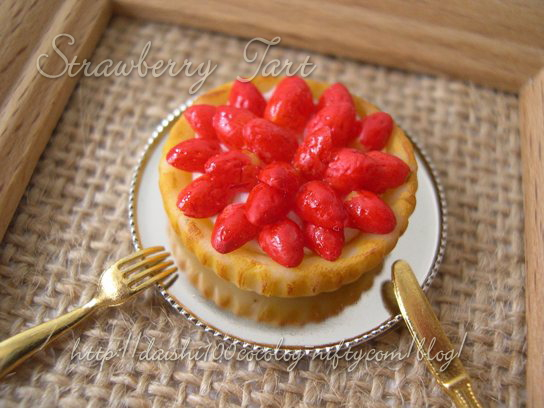 Strawberry_tart_m