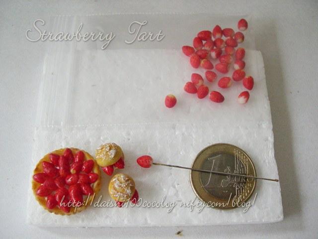 Strawberry_tart02_m