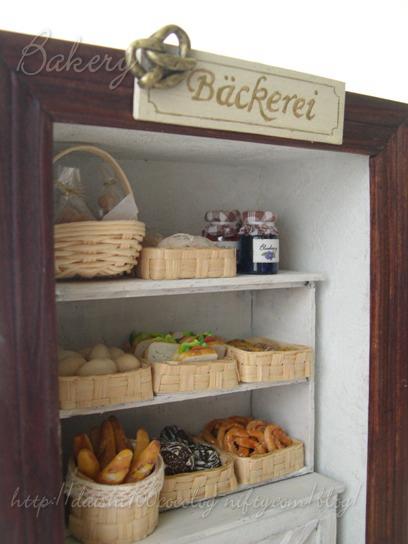 Baeckerei02_m